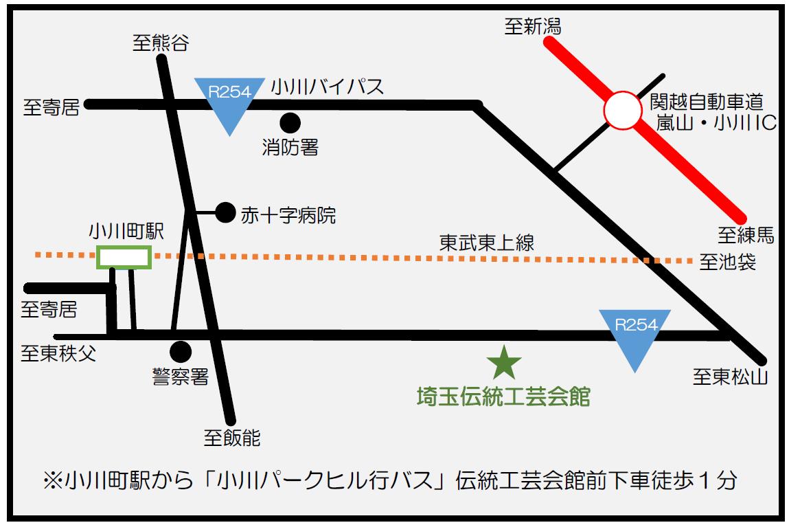 埼玉伝統工芸会館地図