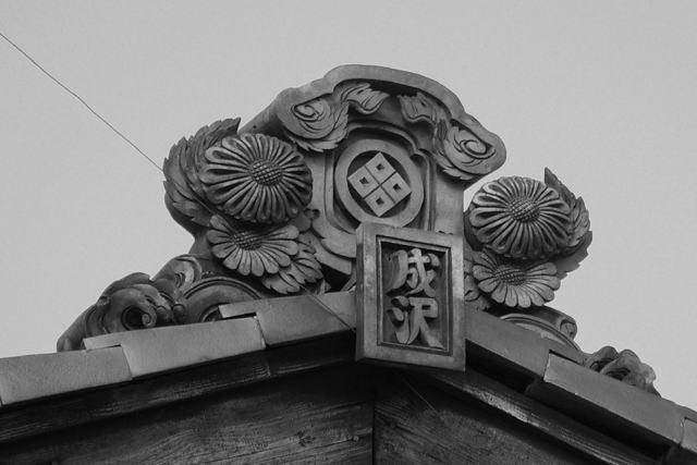 №3-05 鬢張り菊水