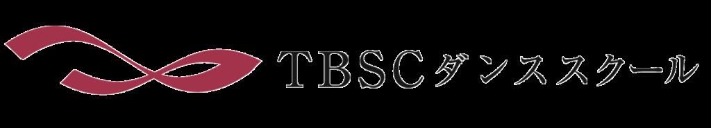 TBSCダンススクール